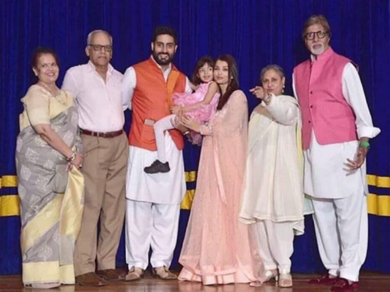 Photo : जब लाडली आराध्या के स्कूल में पहुंचा पूरा बच्चन परिवार...
