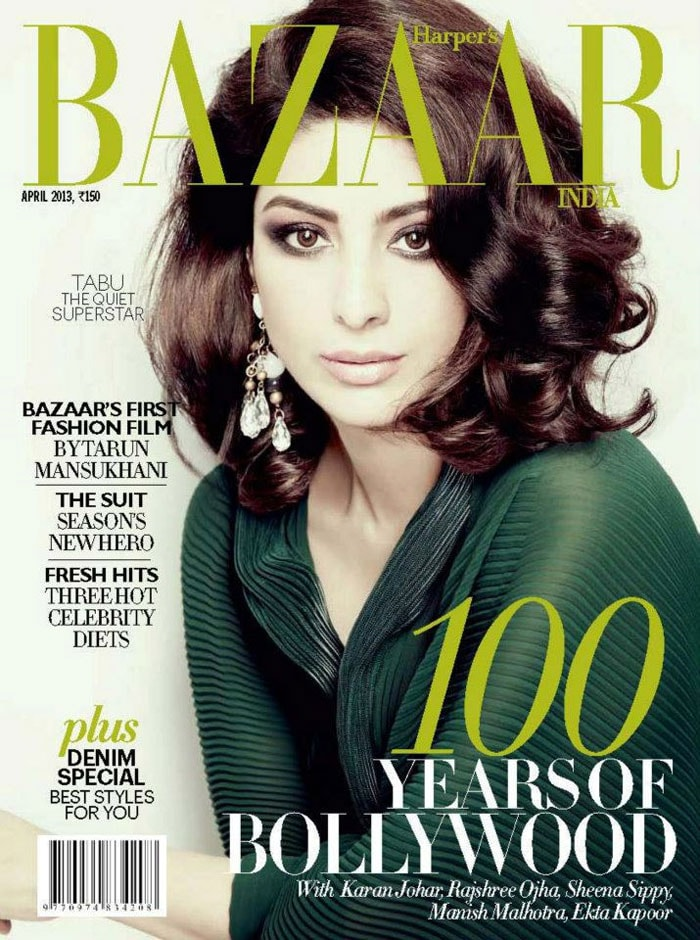 Double take: is this really Tabu?