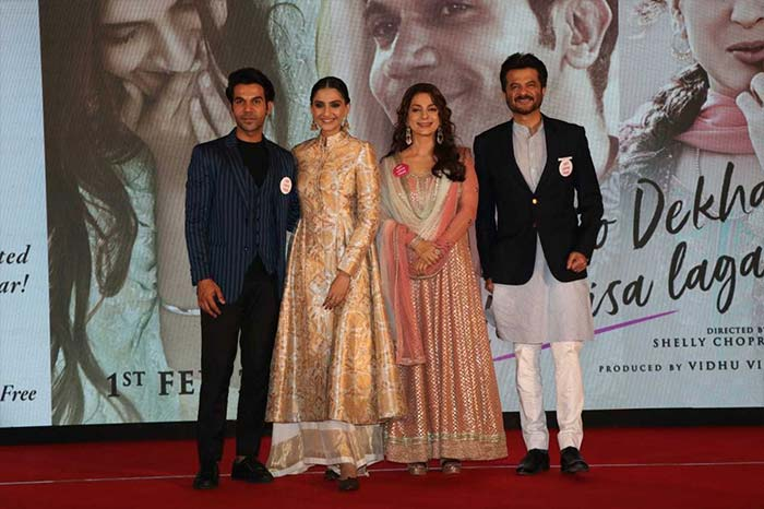 Anil Kapoor, Sonam, Rajkummar And Juhu Chawla At Ek Ladki Ko Dekha Toh Aisa Laga Second Trailer Launch Event