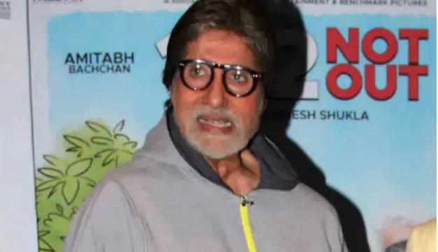 Happy Birthday, Amitabh Bachchan: King Of Hearts@77