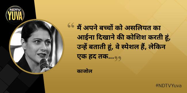 'NDTV युवा': जानिए आमिर खान, अभिषेक, स्वरा समेत नेता तेजस्वी यादव, चिराग पासवन ने क्या कहा..