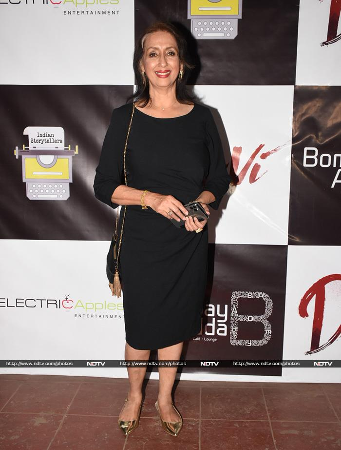 See Who Kajol Invited To The Success Party Of Devi