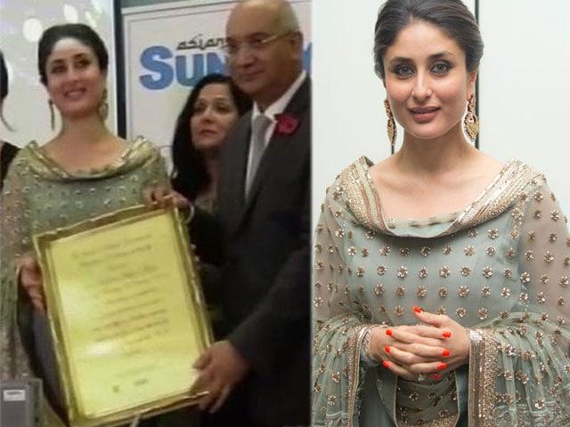 Photo : Begum Kareena honoured in British House of Commons