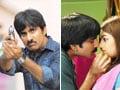 Photo : First look: Ravi Teja's Mirapakaya