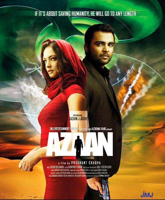 First Look: Azaan