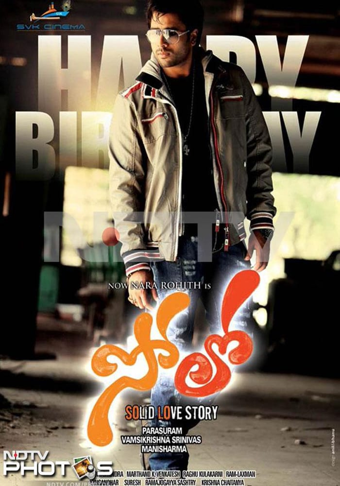 Meet young Telugu actor Nara Rohit