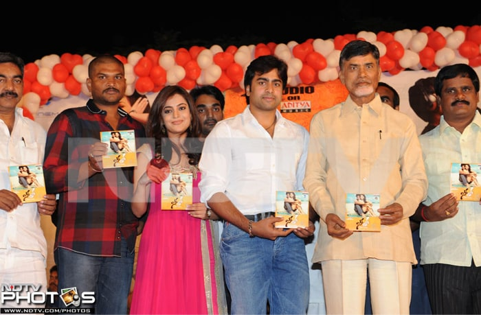 Music launch of Solo