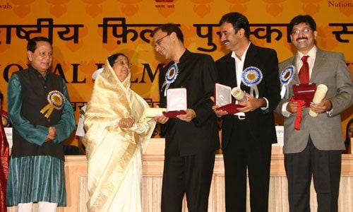 Photo : National Awards 2008