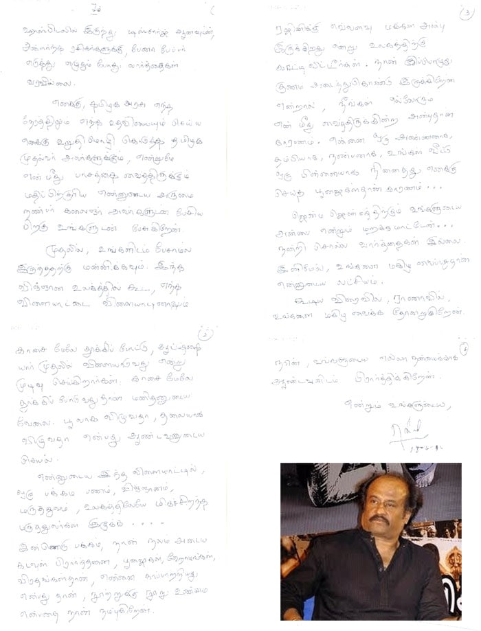 Rajinikanth\'s letter to fans