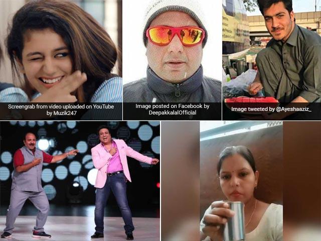 Photo : Yearender 2018: किसी ने मारी 'आंख' तो किसी ने किया 'धांसू डांस', रातों-रात बन गए सोशल मीडिया स्टार