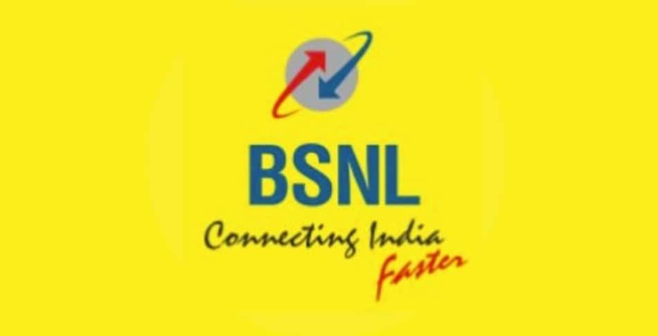 BSNL के इस प्लान में मिलेगी 3GB डेटा के साथ 90 दिनों की वैलिडिटी