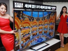 Diwali gifting guide: Televisions (TVs)
