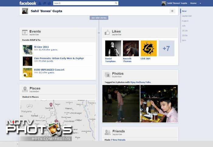 The new look Facebook