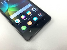 Mobiles Pictures Latest Mobiles Photos Gallery Slideshows Ndtv