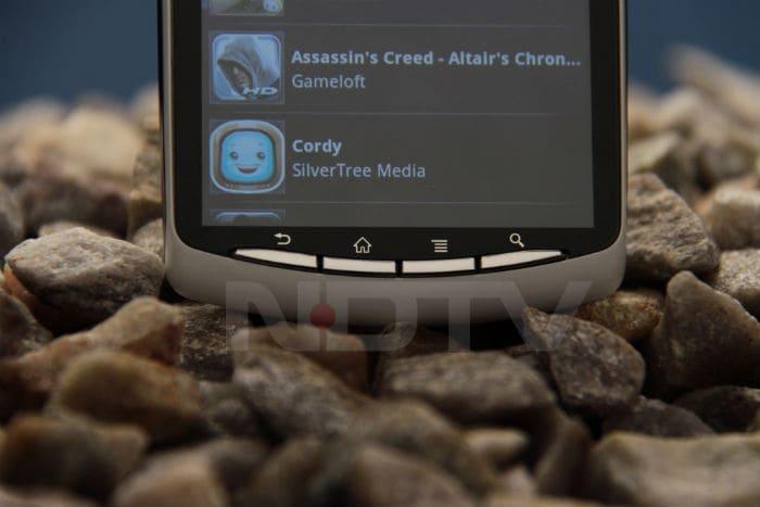 Sony Ericsson PlayStation phone