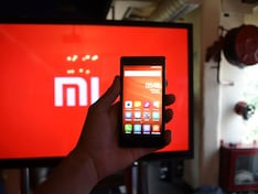Xiaomi Redmi 1S: First Look