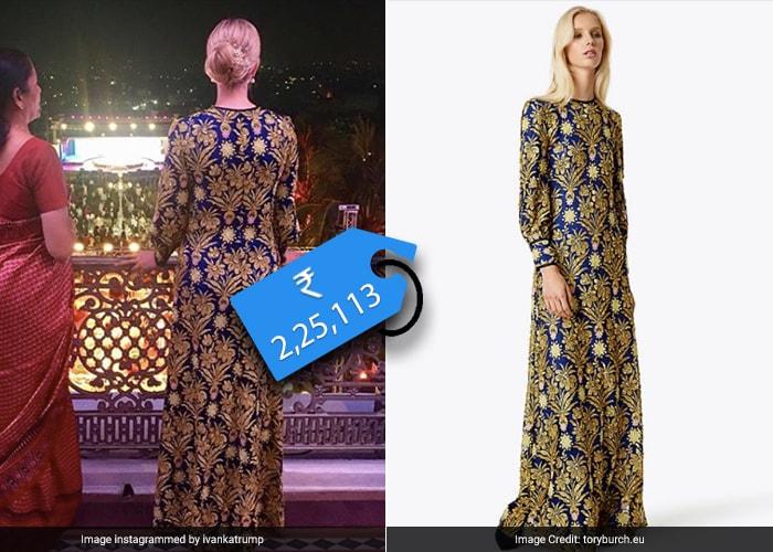 इवांका ट्रंप की इस ड्रेस की कीमत जान हो जाएंगे हैरान, पहनती हैं ऐसे कपड़े