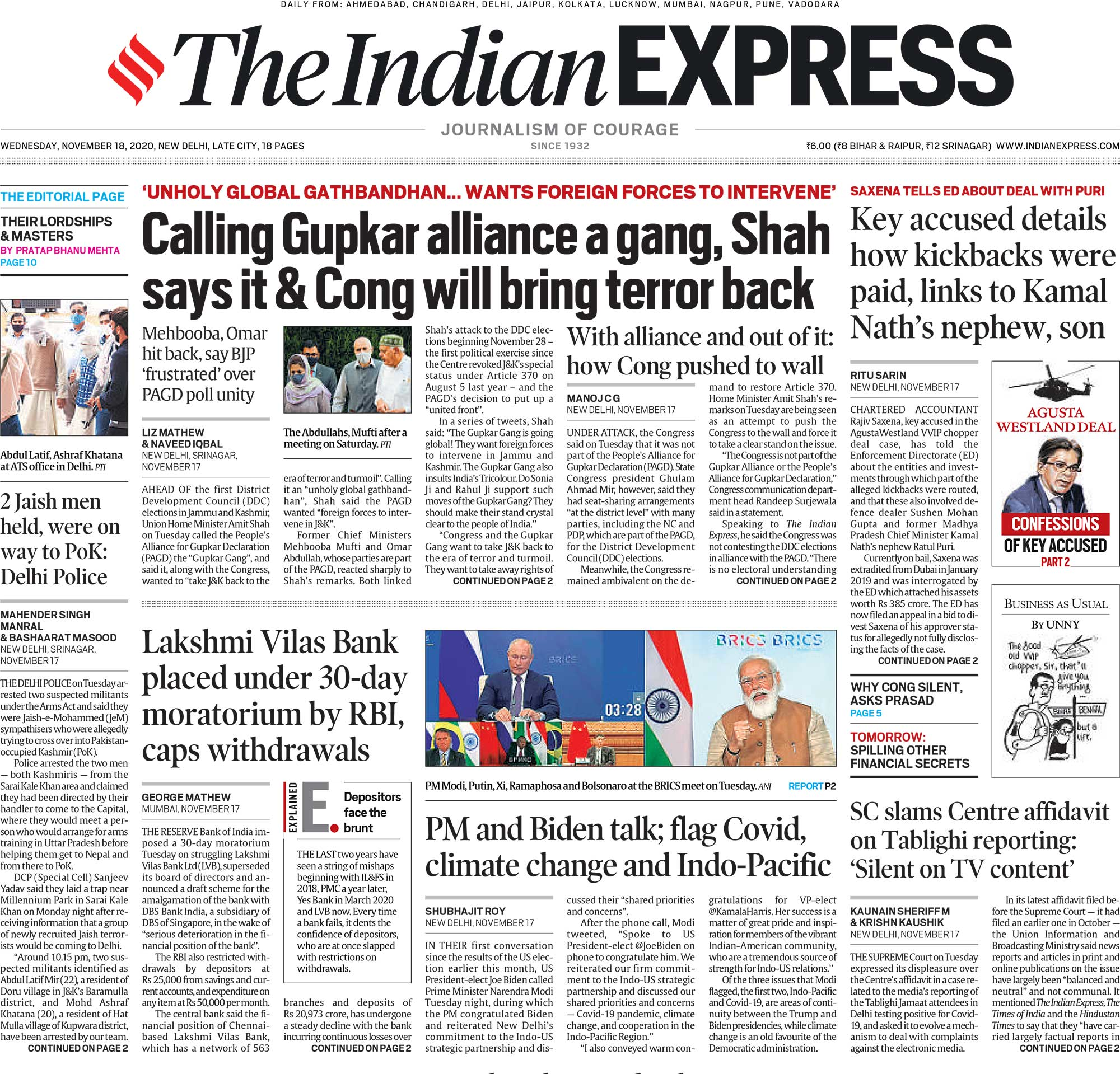 Amit Shah\'s Remarks On Gupkar Alliance And Other Top Stories