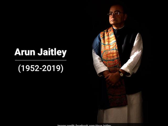 Photo : पूर्व वित्त मंत्री अरुण जेटली का दिल्ली के एम्स में 66 साल की उम्र में निधन