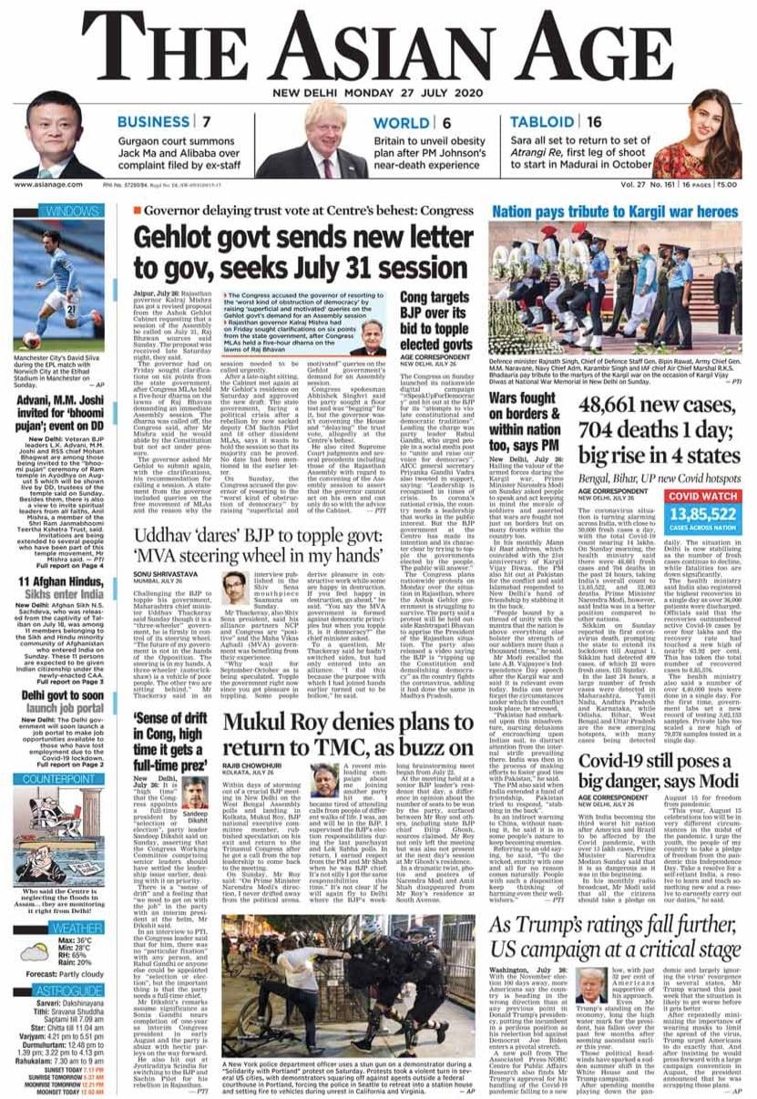 Ashok Gehlot Sends New Letter To Governor, Seeks July 31 Session; Other Top Stories