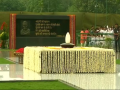 Photo : Atal Bihari Vajpayee Death Anniversary: President, PM, Ministers Pay Tribute