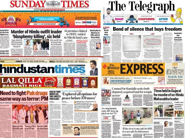 Photo : Killing Of Hindu Group Leader In UP And End Of Campaigning For Haryana, Maharashtra Dominate Today's Newspapers