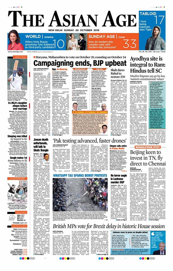 Killing Of Hindu Group Leader In UP And End Of Campaigning For Haryana, Maharashtra Dominate Today\'s Newspapers