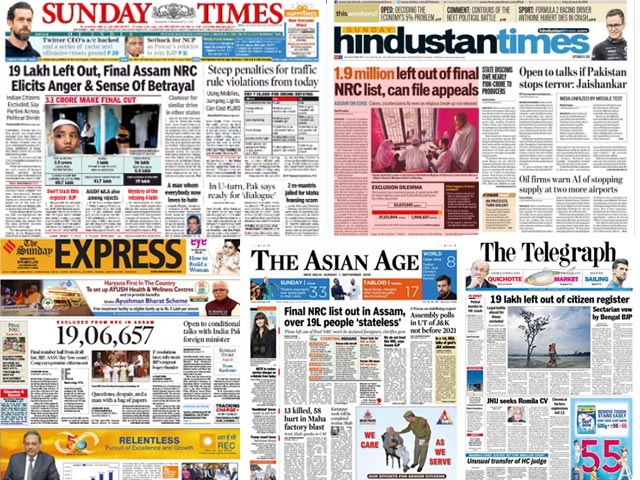 Photo : Newspaper Headlines: Assam NRC On Page 1 Of All Papers