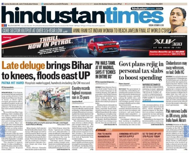 Aaditya Thackeray To Contest Maharashtra Assembly Polls, Floods In UP And Bihar, And Other Big Stories