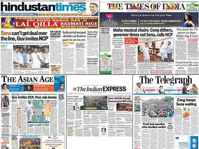 Photo : Newspaper Headlines: Maharashtra Governor Invites NCP To Form Government, Other Big Stories