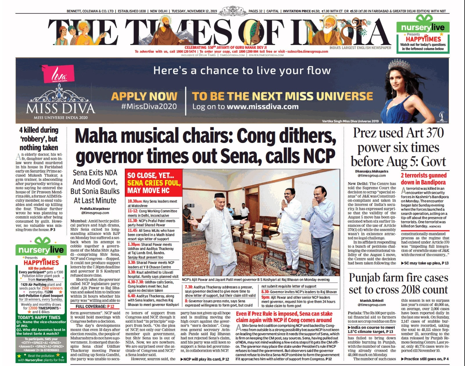 Newspaper Headlines: Maharashtra Governor Invites Ncp To Form Government, Other Big Stories