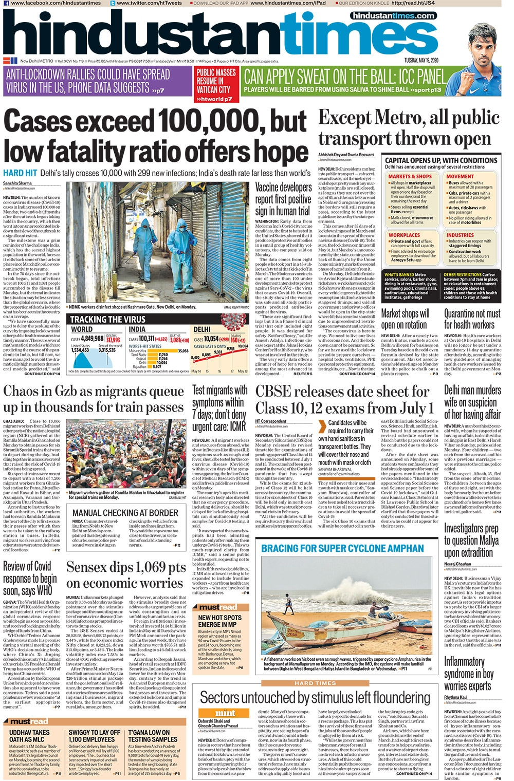 Newspaper Headlines Coronavirus Cases In India Cross 1 Lakh Over 3 000 Dead And Other Top Stories
