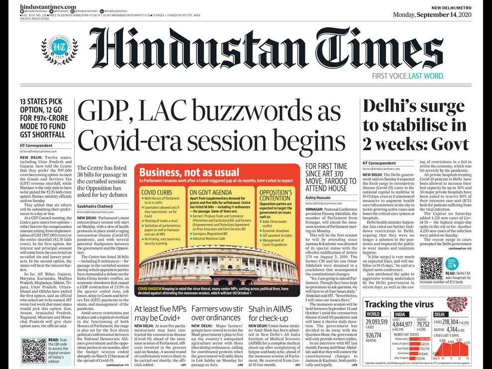 Newspaper Headlines: Monsoon Session Of Parliament Begins