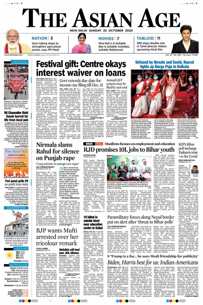 Newspaper Headlines: RJD Releases Poll Manifesto & Other Top Stories