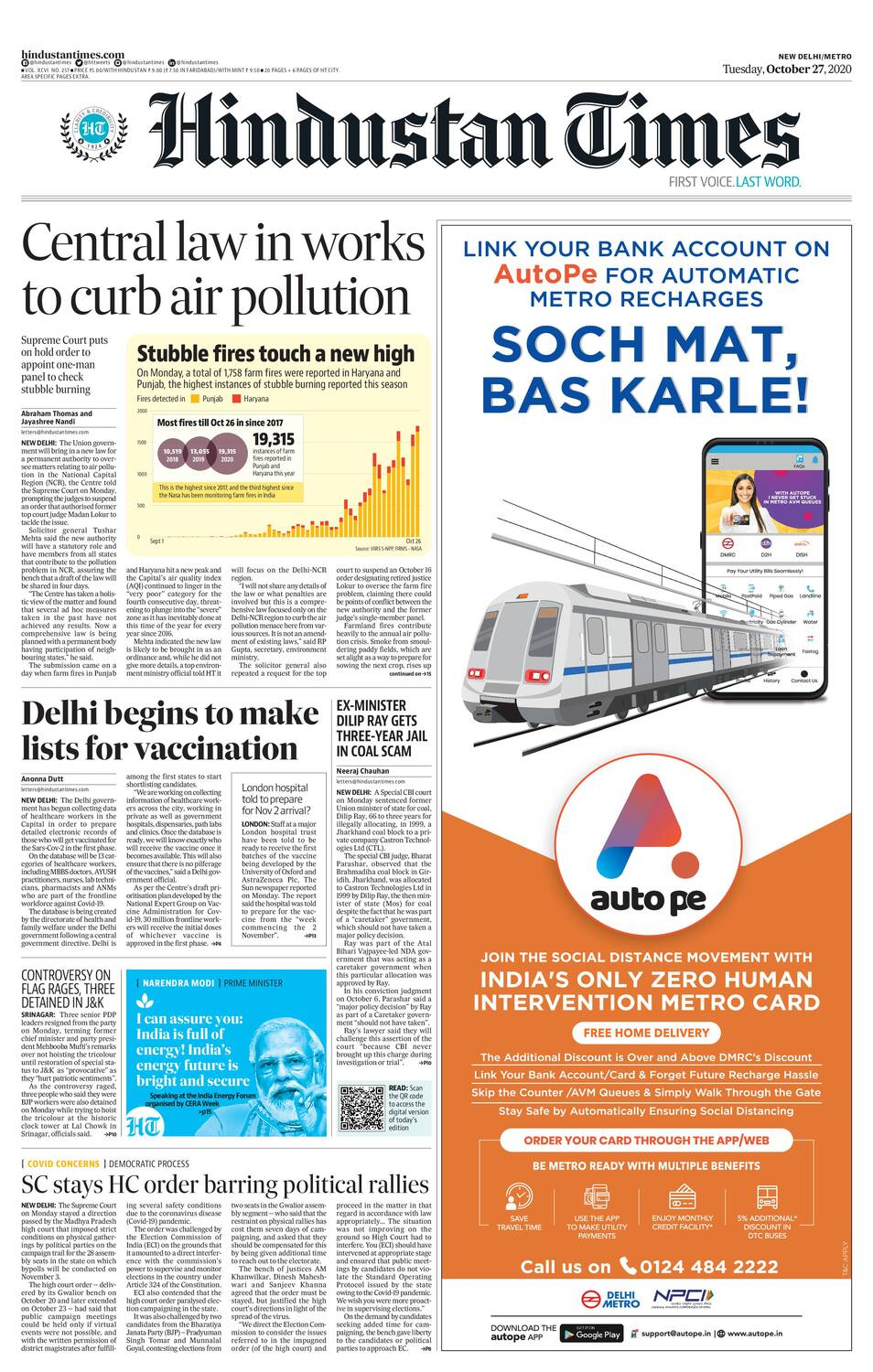 Newspaper Headlines: Will Bring Law To Tackle Pollution, Centre Tells Supreme Court And Other Top Stories