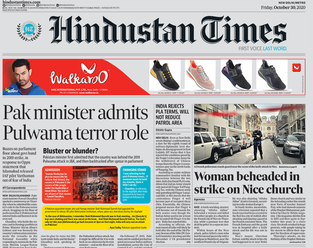 Newspaper Headlines: Pakistan Minister Admits Pulwama Terror Role And Other Top Stories