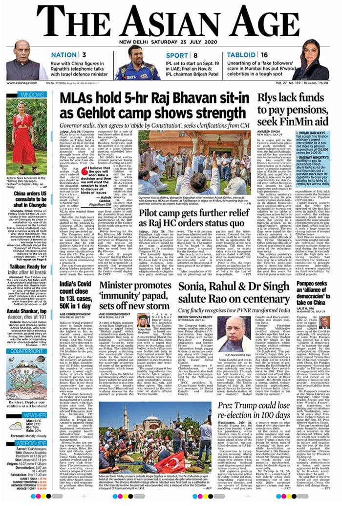 Rajasthan Political Crisis And Other Top Stories