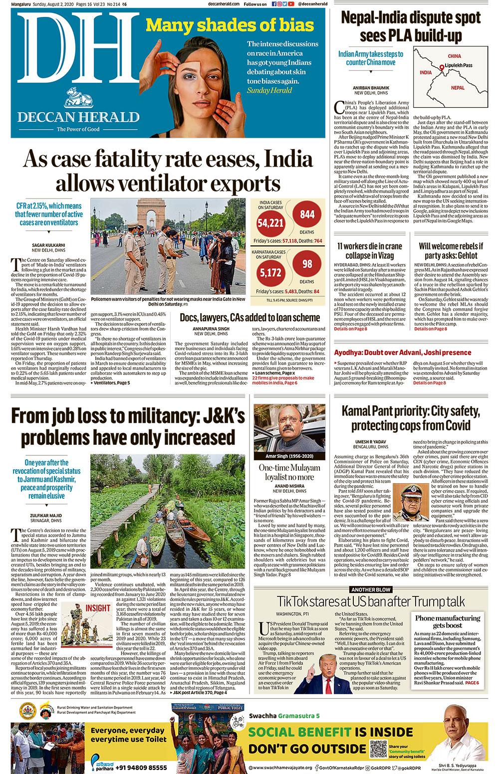 Rajya Sabha Member Amar Singh Dies At 64 And Other Top Headlines