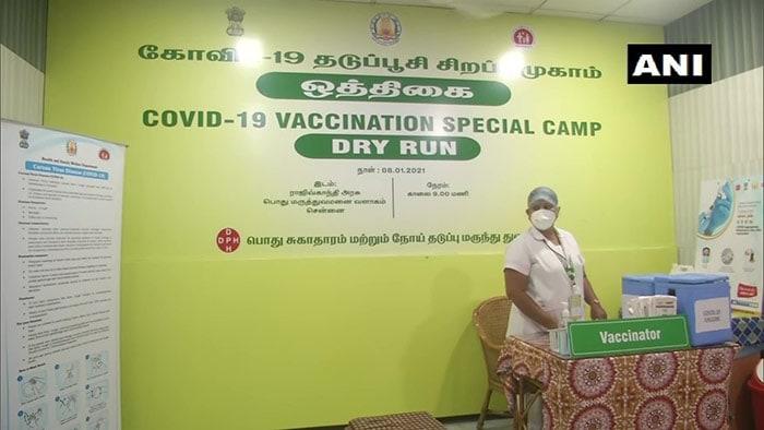 Second Coronavirus Vaccine Dry Run Begins Across India. See Pics
