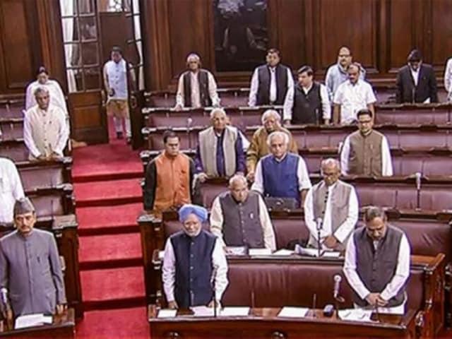 Photo : जानें कैसा रहा संसद के शीतकालीन सत्र का दूसरा दिन...