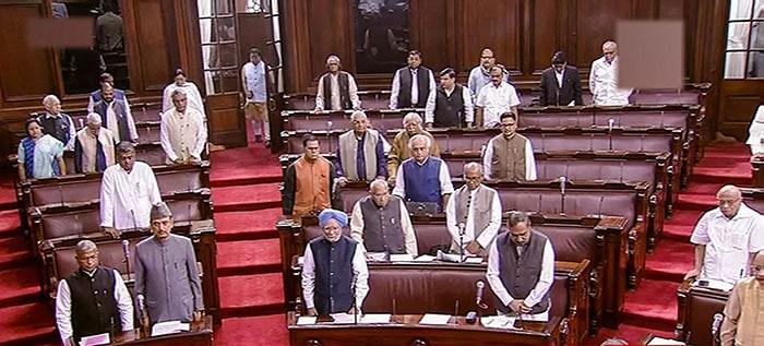 जानें कैसा रहा संसद के शीतकालीन सत्र का दूसरा दिन...