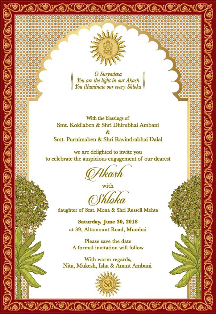 In Pics Akash Ambani Shloka Mehta S Engagement Invitation