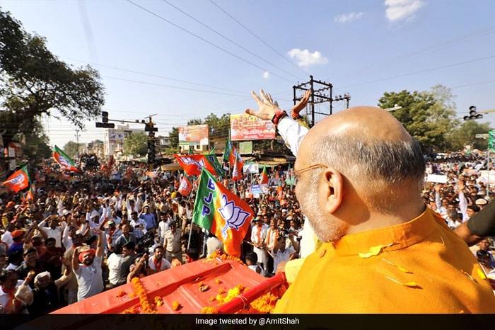 Photo : मध्य प्रदेश में बोले अमित शाह, आगामी चुनाव देश को बदलने वाले होंगे