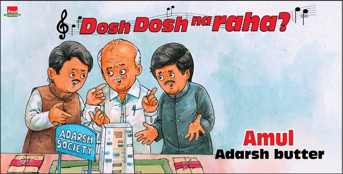 Amul\'s take on recent political controversies