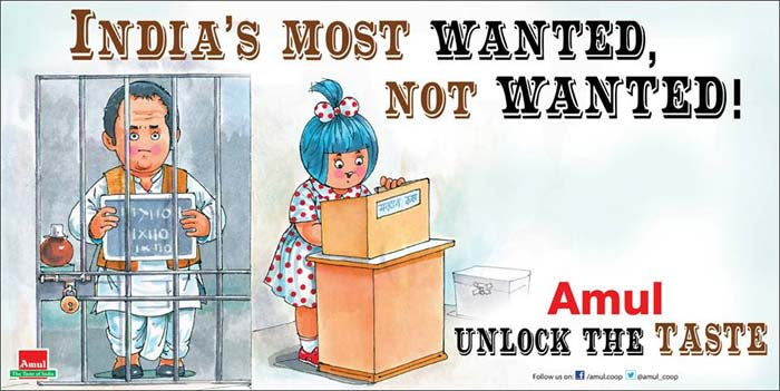 \'Most wanted, not wanted\', says Amul to convicted politicians
