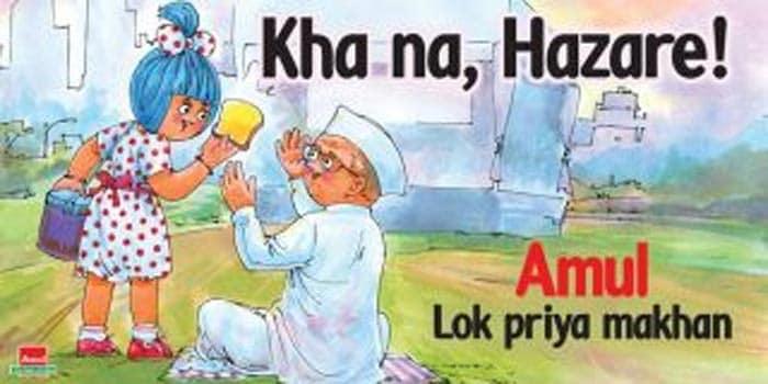 Other big Amul ads
