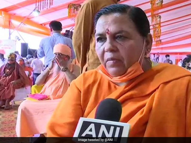 राम जन्म भूमि पूजन: सीएम योगी समेत कई दिग्गजों ने की शिरकत, देखें कौन-कौन पहुंचा