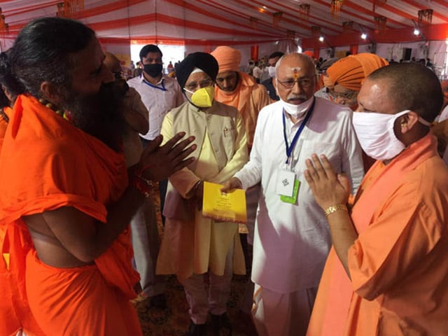 Photo : राम जन्म भूमि पूजन: सीएम योगी समेत कई दिग्गजों ने की शिरकत, देखें कौन-कौन पहुंचा