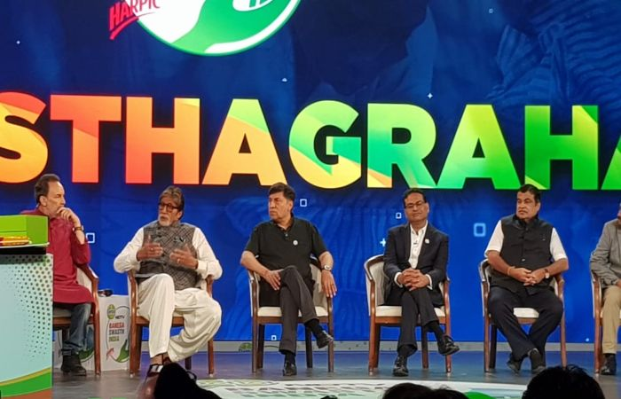 Amitabh Bachchan Kicks Off The 12-Hour Swasthagraha