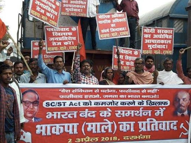 Photo : तस्वीरों में देखिए भारत बंद, तीन राज्यों में हिंसा